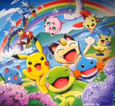 http://shinimegami.cowblog.fr/images/habillage/pokemon.jpg